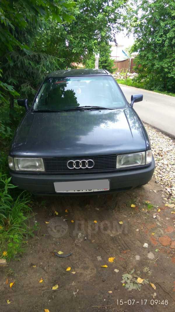 Audi 80, 1988 год, 85 000 руб.