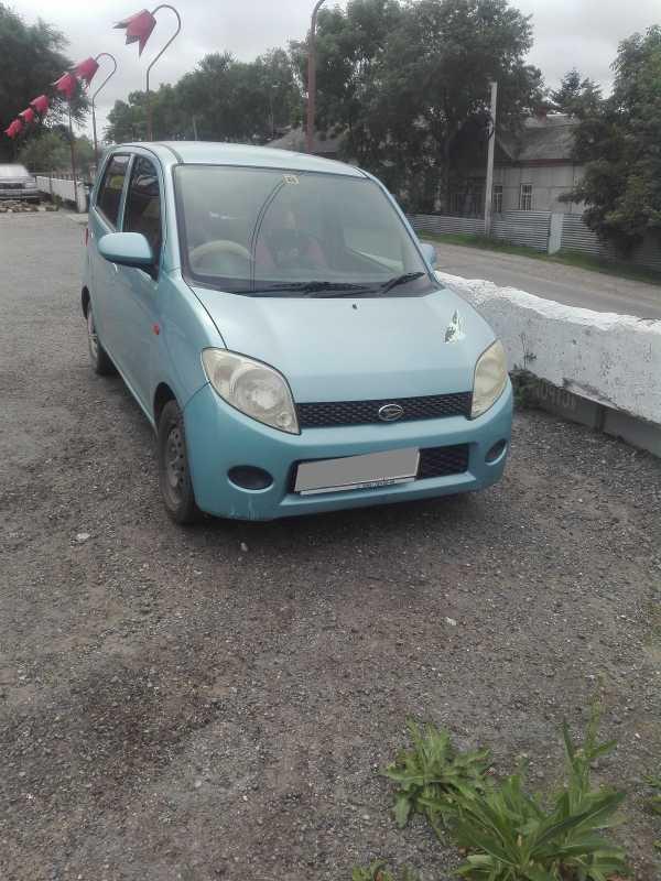 Daihatsu Max, 2002 год, 130 000 руб.
