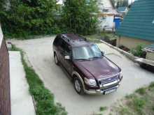 Ханты-Мансийск Explorer 2008