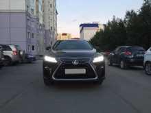 Нижневартовск RX200t 2016