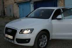 Ставрополь Q5 2012
