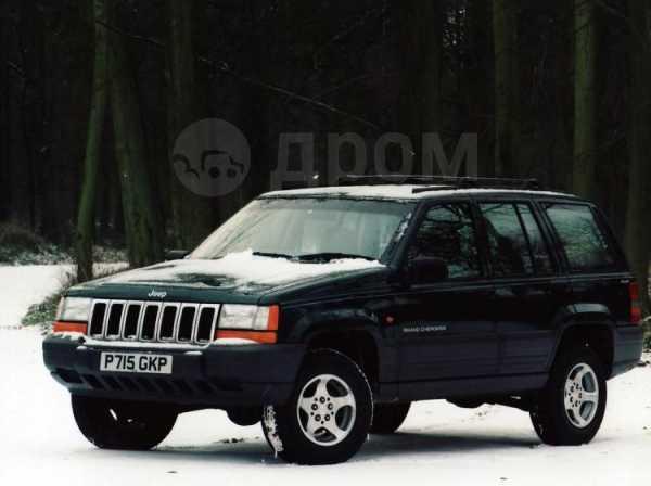 Jeep Grand Cherokee, 1994 год, 245 000 руб.