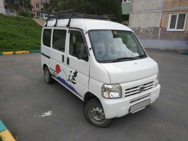 Honda Acty, 2008 год, 185 000 руб.