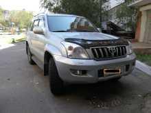Улан-Удэ Land Cruiser Prado