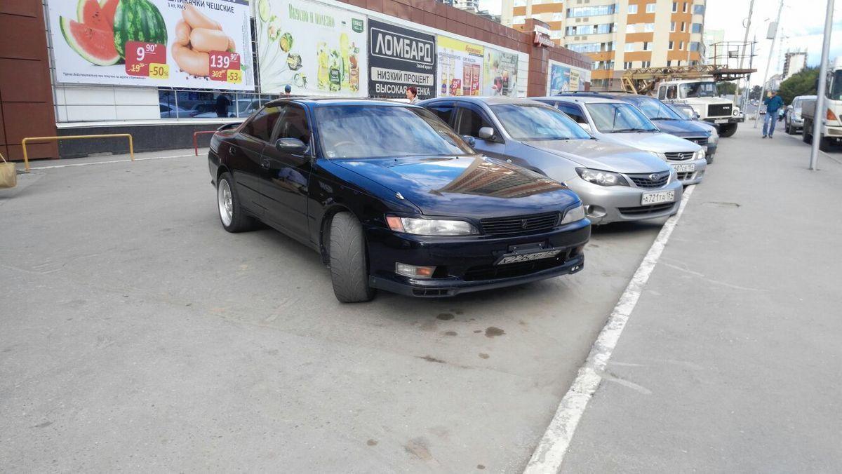 Продажа автомобилей ломбардами в новосибирске автосалон мичуринский москва