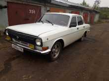 Усть-Илимск 24 Волга 1990