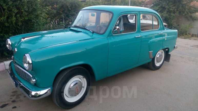 Москвич 407, 1960 год, 1 200 000 руб.
