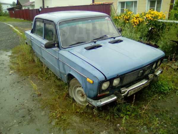 трансферов холодного продажа авто в горно-алтайске лада съела