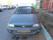 Ачинск Старлет 1992