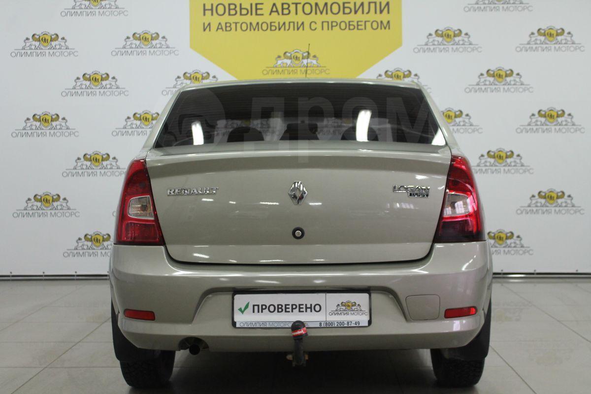 Дать объявление о продаже автомобиля в нижнем новгороде новорожденному-частные объявления
