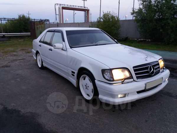 Mercedes-Benz S-Class, 1997 год, 350 000 руб.