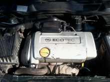 Курган Astra 2001