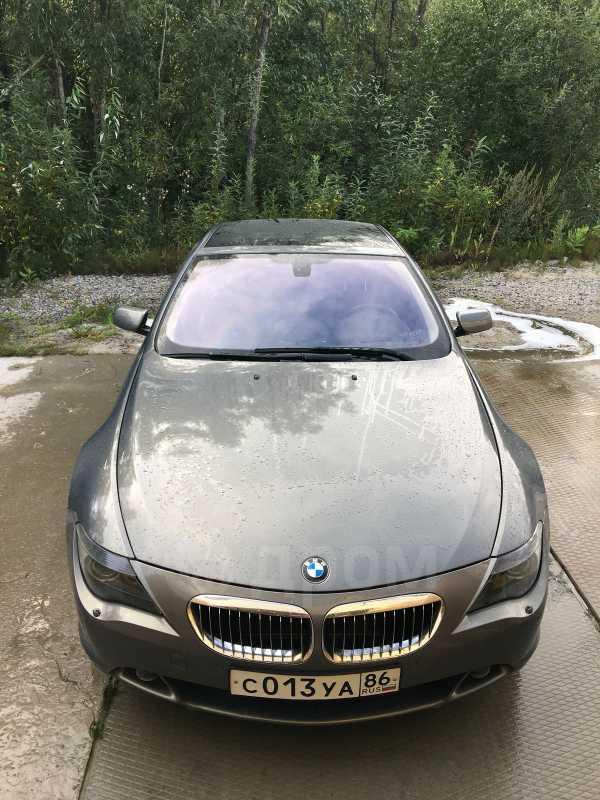 BMW 6-Series, 2007 год, 999 999 руб.