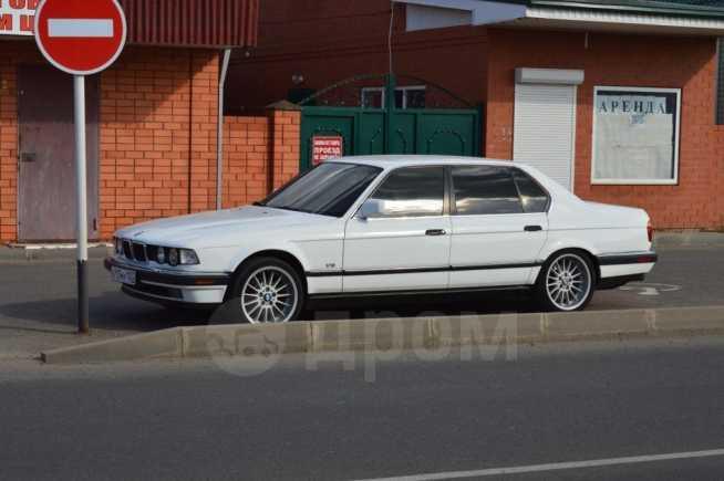 BMW 7-Series, 1988 год, 240 000 руб.