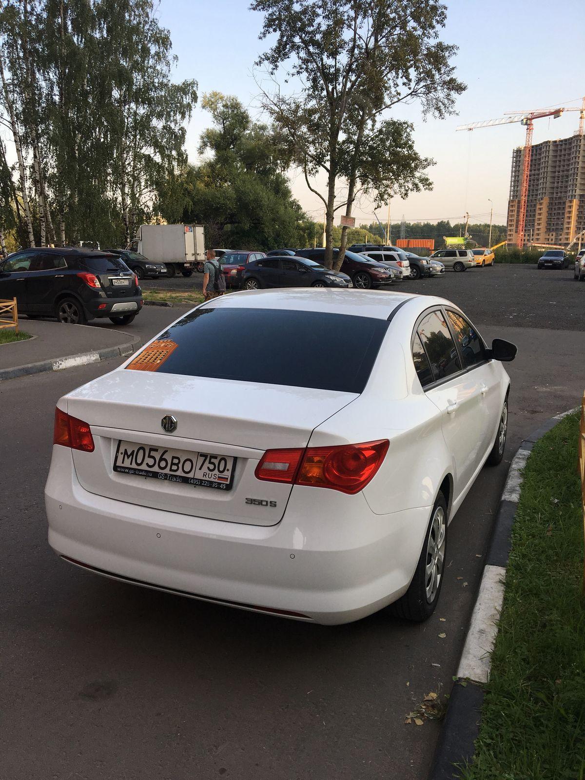 Авто с пробегом в железнодорожном частные объявления inurl obiavlenie php разместить объявление бесплатно на яндексе