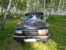 Черемхово Land Cruiser 1993