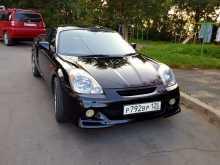 Владивосток МРС 2001