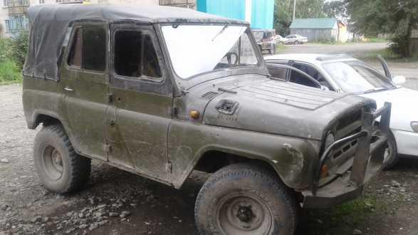 продажа уаз-469 в камчатском крае разделу
