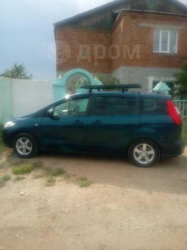 Mazda Premacy, 2006 год, 460 000 руб.
