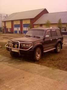 Северомуйск Land Cruiser 1997