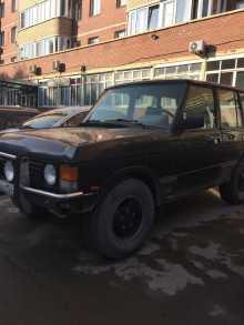 Новосибирск Range Rover 1992