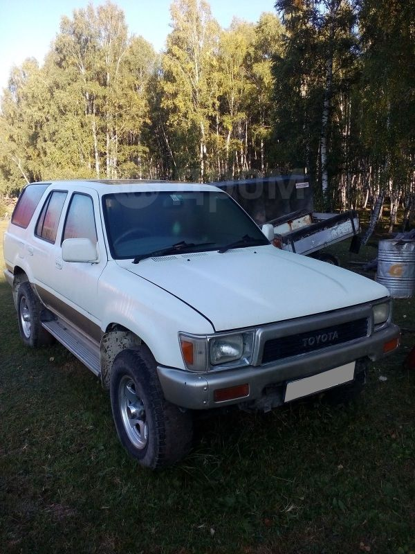 Toyota Hilux Surf, 1991 год, 200 000 руб.