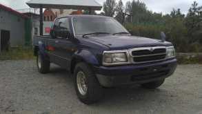 Владивосток Proceed 1997