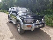 Биробиджан Хайлюкс Сурф 2000
