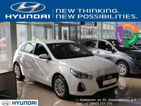 Hyundai i30, 2017 год, 1 149 900 руб.