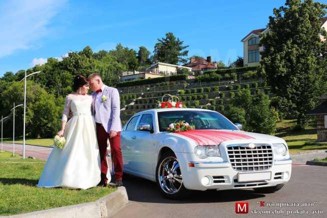 Chrysler 300C, 2007 год, 720 000 руб.