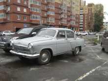 Тюмень 21 Волга 1970