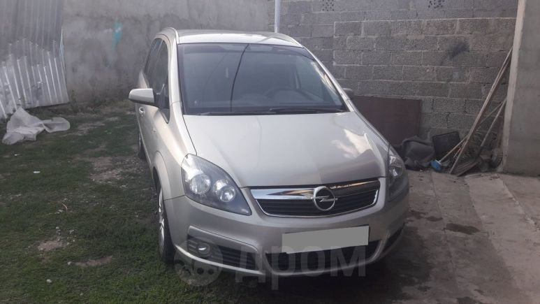 Opel Zafira, 2008 год, 445 000 руб.
