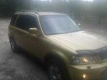 Курган CR-V 1999