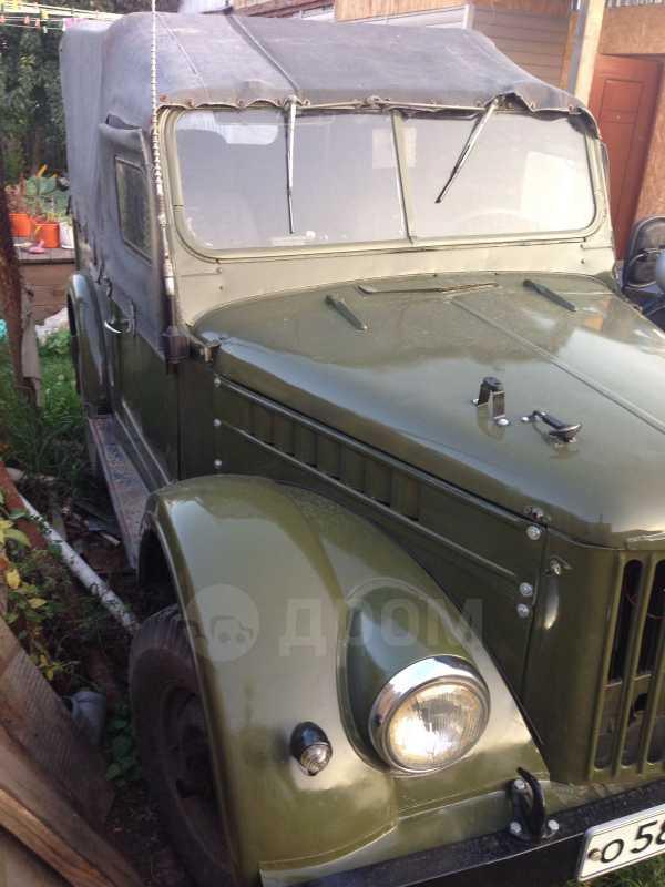 ГАЗ 69, 1964 год, 400 000 руб.