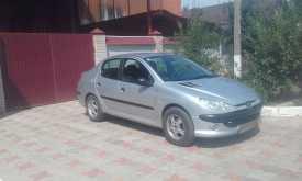 Армавир 206 2007