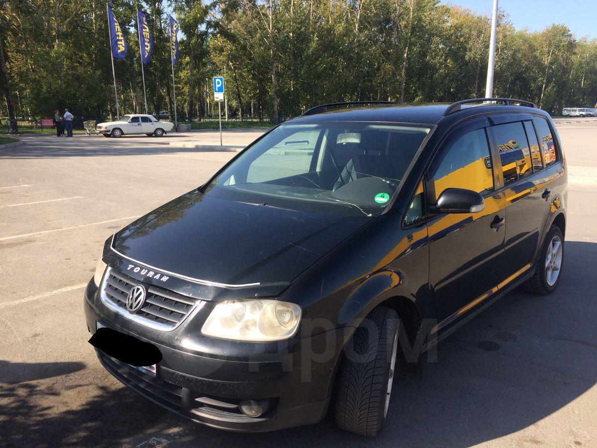 Туран продажа частные объявления частные объявления продажи авто товаров в городе новокузнецке