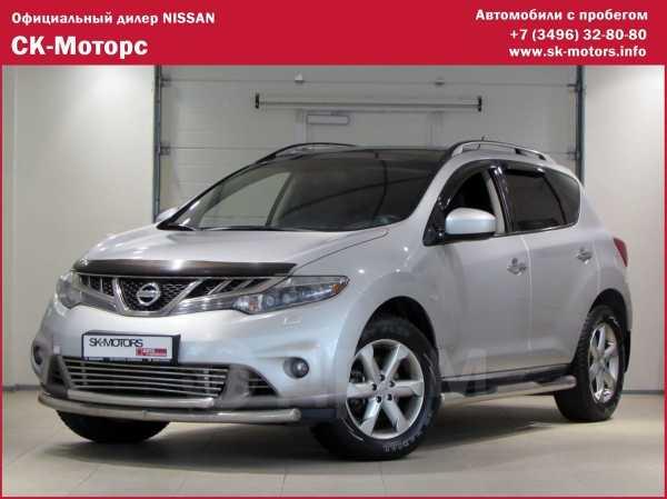 Nissan Murano, 2011 год, 1 150 000 руб.