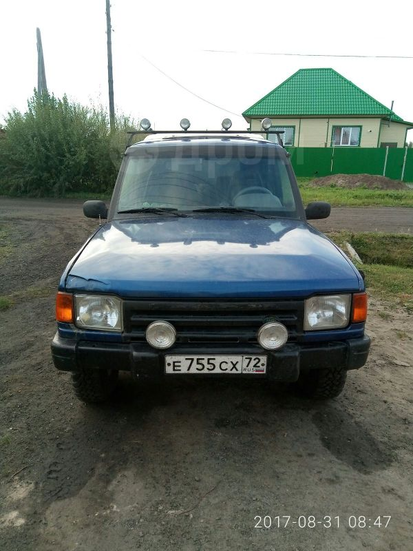Land Rover Discovery, 1995 год, 225 000 руб.