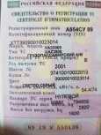 УАЗ Буханка, 2001 год, 255 000 руб.