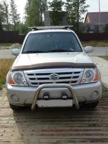 Березово XL7 2003