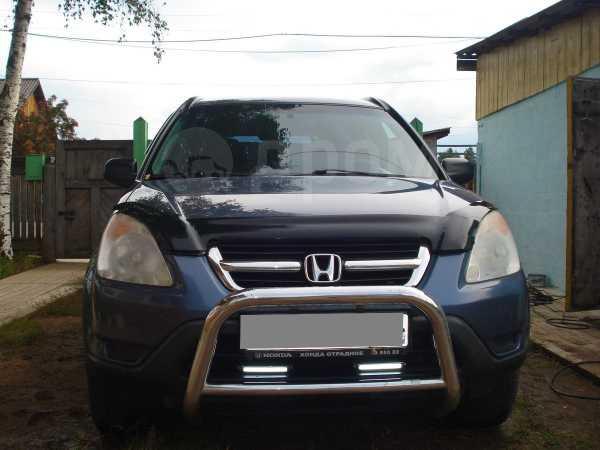 Honda CR-V, 2002 год, 510 000 руб.