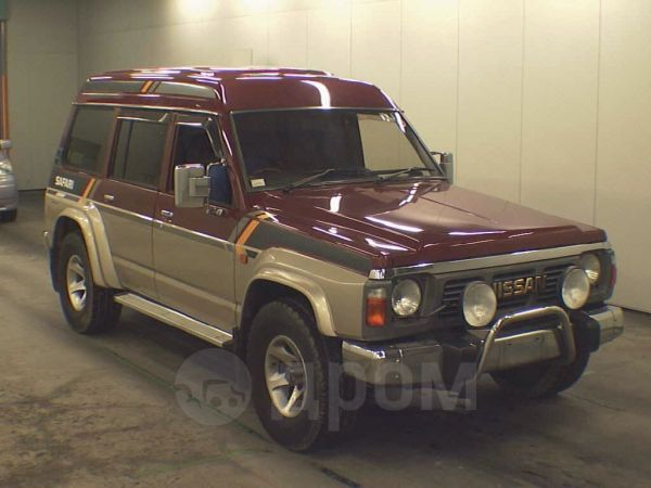 Nissan Safari, 1992 год, 657 000 руб.