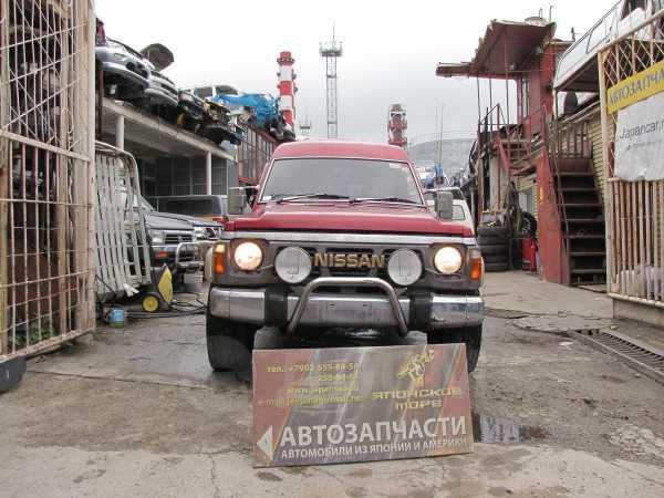 Nissan Safari, 1992 год, 557 000 руб.