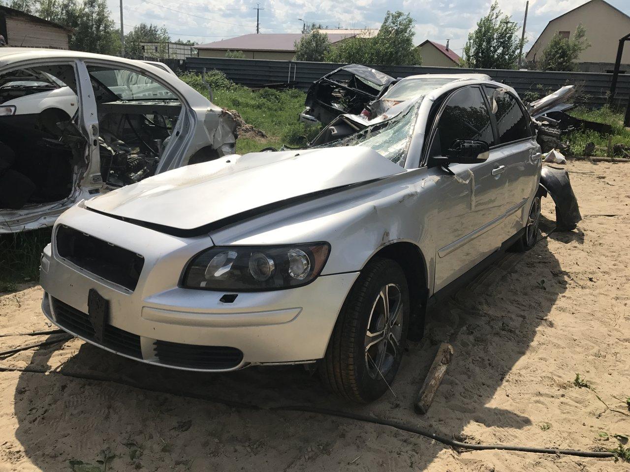 Подать объявление о продаже машины в нижневартовске свежие вакансии в полиции в москве инспектором