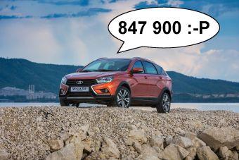 «АвтоВАЗ» наконец объявил цены и комплектации универсалов Lada Vesta SW и Vesta SW Cross