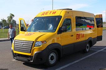 Официальной информации о микроавтобусе пока нет.