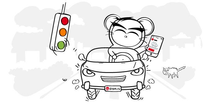Как безопасно купить или продать автомобиль по объявлению 45084f553c2