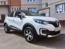 Renault Kaptur 2017 отзыв владельца | Дата публикации: 29.09.2017