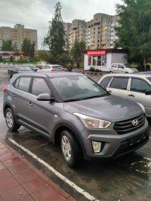 Hyundai Creta 2017 отзыв автора   Дата публикации 29.09.2017.