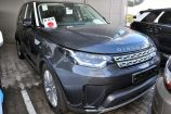 Land Rover Discovery. ТЕМНО-СЕРЫЙ (CAUSEWAY GREY)